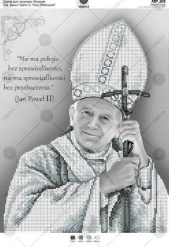 Święty Jan Paweł II, papież Roman А3Р-103 PL  VIRENA