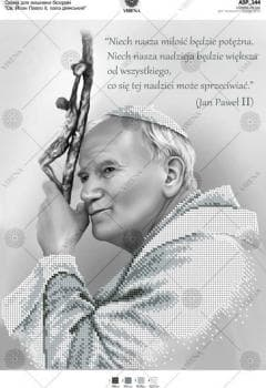 Święty Jan Paweł II, papież Roman А3Р-144 PL  VIRENA