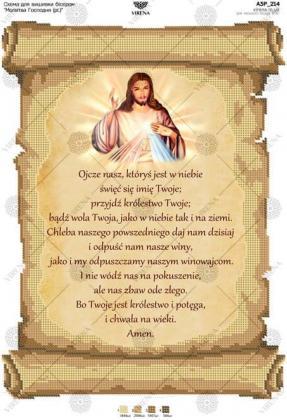 Modlitwa Pańska
