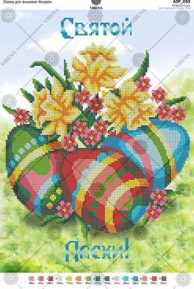 Серветка Великодня А3Р-053 VIRENA