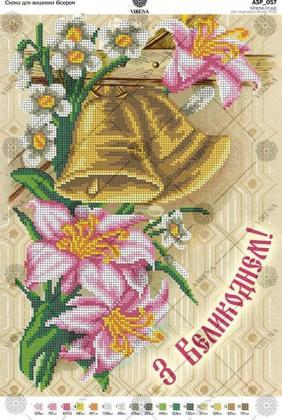 Серветка Великодня А3Р-057 VIRENA
