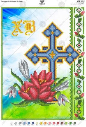 Серветка Великодня А3Р-239 VIRENA
