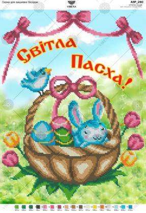 Серветка Великодня А3Р-240 VIRENA