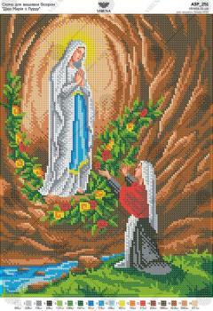 Діва Марія з Лурду