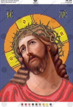 Ісус у терновому вінку