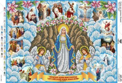 Життя Марії