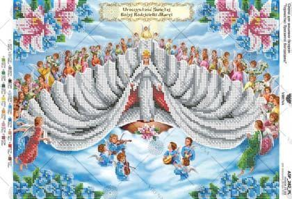 Uroczystość Świętej Bożej Rodzicielki Maryi А3Р-282 PL VIRENA