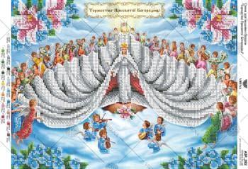 Торжество Пресвятої Богородиці