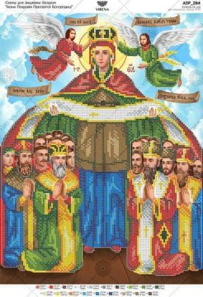Ікона Покрови Пресвятої Богородиці А3Р-284 VIRENA