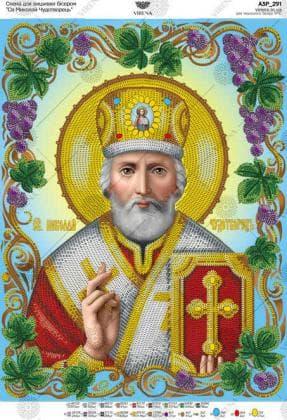 Святий Миколай А3Р-291ак VIRENA