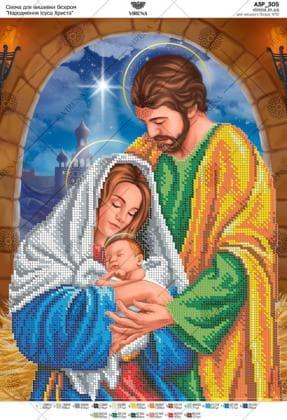 Нородження Ісуса Христа А3Р-305 VIRENA
