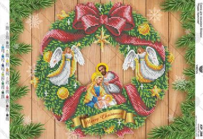 Різдво А3Р-288 VIRENA