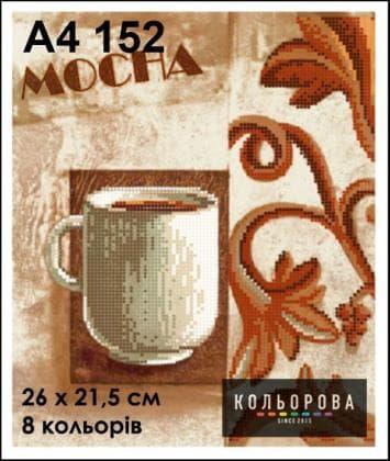 Чашка кави Мокко