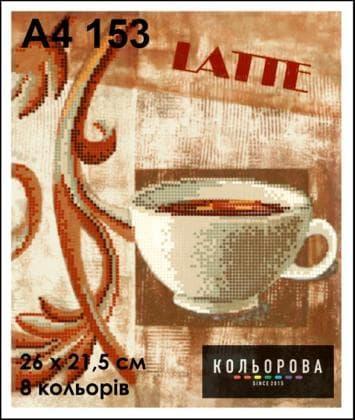 Чашка кави Латте