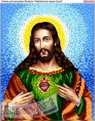 Пресвяте серце Ісуса А454 Biser-Art