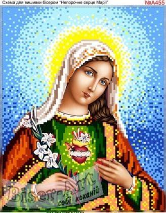 Пресвяте серце Марії А455 Biser-Art