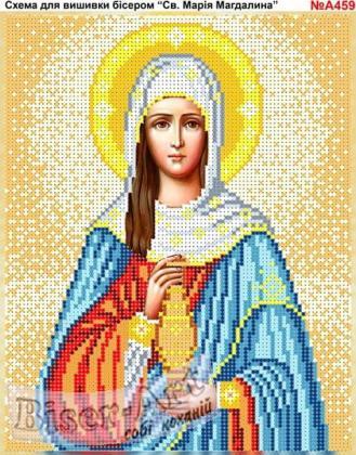 Свята  Марія Магдалина А459 Biser-Art