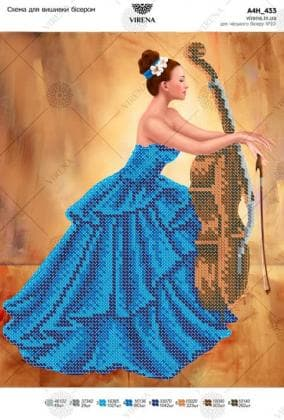Панна в синьому