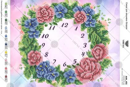 Годинник А4Н-451 VIRENA