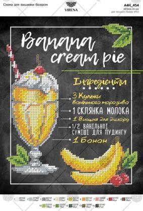 Банановий десерт