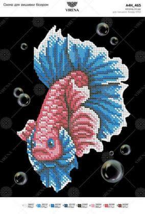 Рибка Гупі А4Н-465 VIRENA