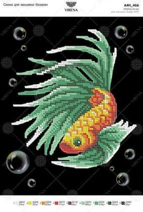 Рибка Гупі А4Н-466 VIRENA