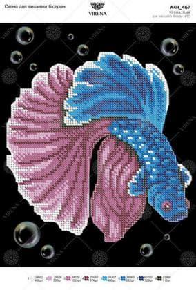 Рибка Гупі А4Н-467 VIRENA