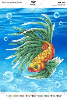 Рибка Гупі А4Н-469 VIRENA