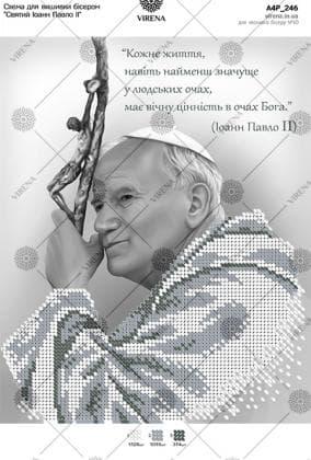 Св. Йоан Павло ІІ, папа римський БКР-4388 ак VIRENA