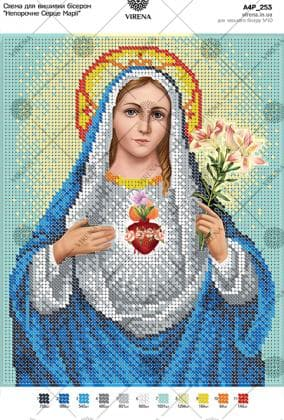 Непорочне Серце Діви Марії А4Р-253ак VIRENA