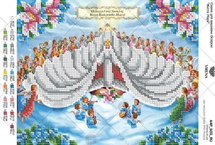 Uroczystość Świętej Bożej Rodzicielki Maryi A4P-603-PL  VIRENA