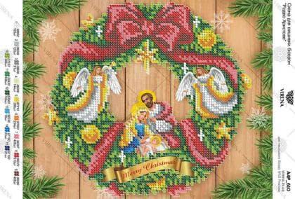 Різдво А4Р-610 VIRENA