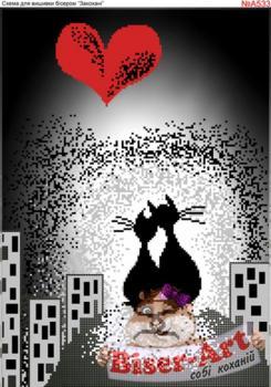 Закохані коти