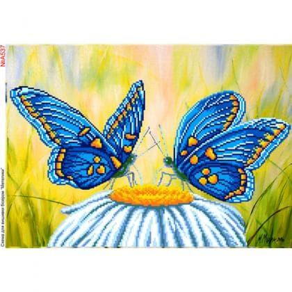 Метелики А537 Biser-Art