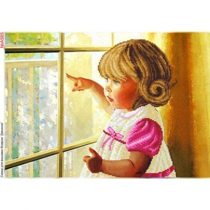 Дівчинка біля вікна А565 Biser-Art