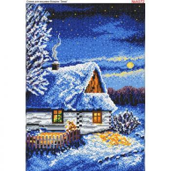 Зимовий вечір