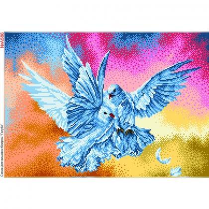 Голуби А586 Biser-Art