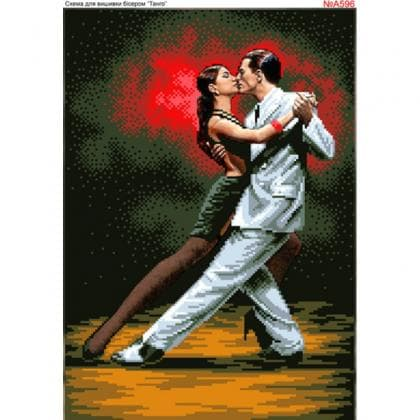 Танго А596 Biser-Art