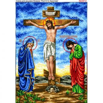 Розп'яття Ісуса