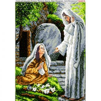 Явлення Ісуса Марії Магдалині