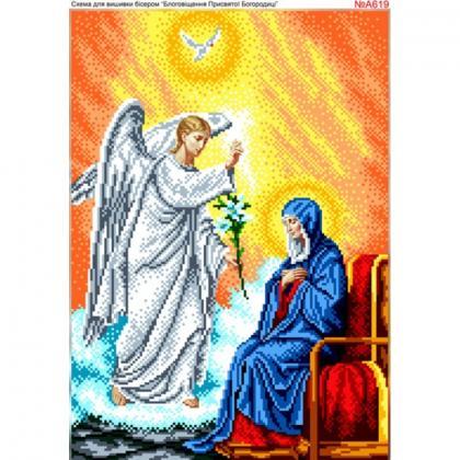 Благовіщення Пресвятої Богородиці А619ак Biser-Art