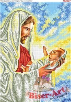 Ісус з немовлям