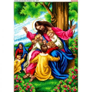 Ісус і діти