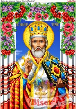 Св. Миколай в квітах