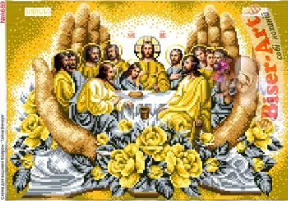 Тайна вечеря в долонях(золото)