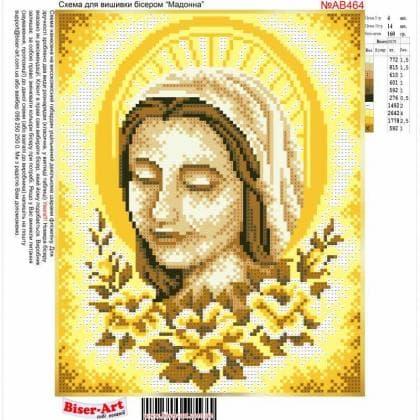 Мадонна АВ464 Biser-Art