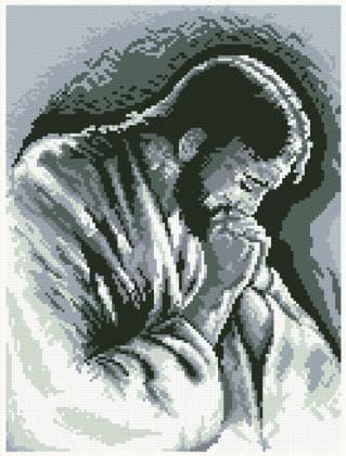 Ісус в молитві АМС-002 Княгиня Ольга