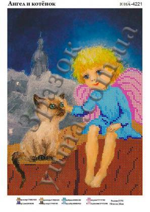 Ангел і кошеня