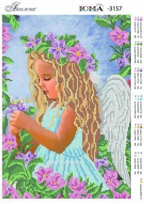 Ангелятко