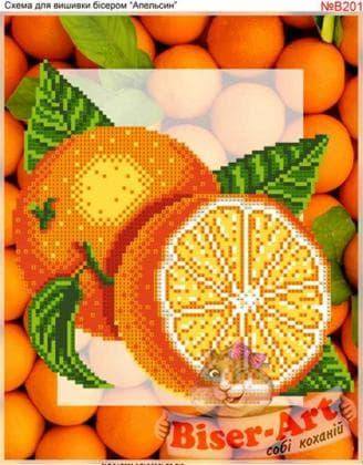 Апельсин В201 Biser-Art